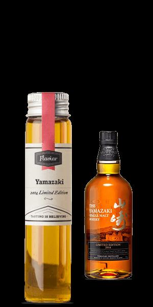 Yamazaki 2014 Limited Edition (Tasting sample)