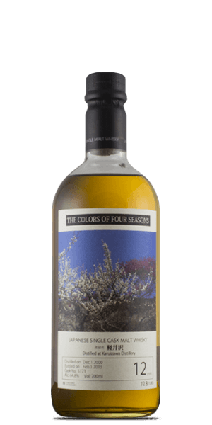 Karuizawa 12 Year Old The Colors of Four Seasons (Tasting sample)
