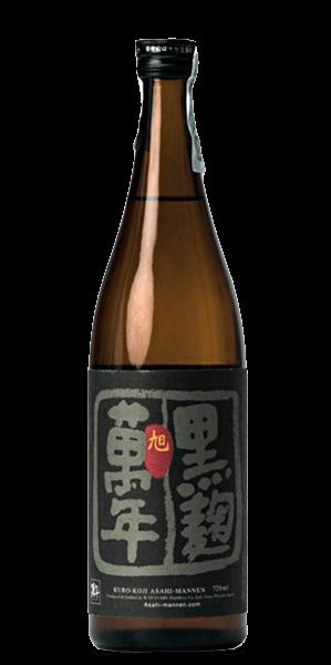 Kuro-Koji Asahi-Mannen Shochu