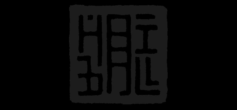 HaiBall Spirit